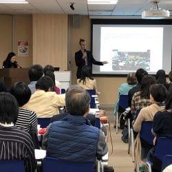 conferenza emil