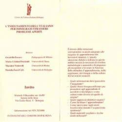 Bologna, 4 dicembre 1990 invitation