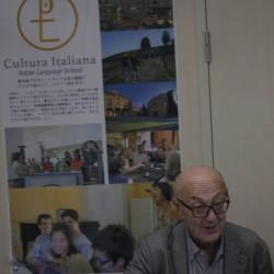 cultura italiana bologna lecture